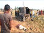 रीवा से प्रयागराज जा रहे ऑटो को तेज रफ्तार कार ने टक्कर मारी; ऑटो सवार चार लोगों की मौत, 5 घायलों का अस्पताल में चल रहा इलाज|जबलपुर,Jabalpur - Dainik Bhaskar