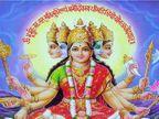 कार्तिक मास में गायत्री मंत्र के जाप से मन होता है शांत, ध्यान करने से दूर होता है मानसिक तनाव|धर्म,Dharm - Dainik Bhaskar