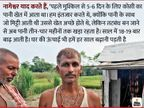 बिहार के वो गांव, जो 'डायन' और 'मां' दोनों कहलाने वाली कोसी का जहर पीने को मजबूर हैं|ओरिजिनल,DB Original - Dainik Bhaskar