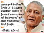 केंद्रीय मंत्री वीके सिंह बोले- चीन की तरफदारी करने वाले विपक्षी नेताओं को यहां नहीं रहना चाहिए|देश,National - Dainik Bhaskar