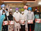 वाल्मीकि जयंती पर सीएम पंजाब ने की पोस्ट मैट्रिक स्कॉलरशिप स्कीम की शुरुआत|चंडीगढ़,Chandigarh - Dainik Bhaskar