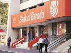 1 नवंबर से बैंक ऑफ बड़ौदा में पैसा जमा करने और निकालने के लिए देना होगा चार्ज|यूटिलिटी,Utility - Dainik Bhaskar