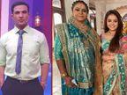 कोकिलाबेन उर्फ रूपल पटेल के बाद देवोलीना और मोहम्मद नाजिम भी छोड़ेगे शो, नवम्बर में बदल जाएगी शो की पूरी कहानी टीवी,TV - Dainik Bhaskar