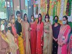 प्री-करवाचौथ सेलिब्रेट करने के लिए शहर की महिलाओं ने इवेंटमें लिया हिस्सा और जमकर किया डांस मोहाली,Mohali - Dainik Bhaskar