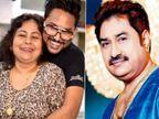बेटे की परवरिश पर सवाल उठाने वाले सिंगर ने कहा- जान कुमार सानू को उनकी मां ने अच्छी परवरिश दी|बॉलीवुड,Bollywood - Dainik Bhaskar