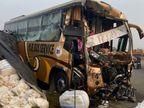 अहमदाबाद से बेंगलुरु जा रही प्राइवेट बस को ट्रक ने मारी टक्कर, 20 से ज्यादा यात्री घायल|गुजरात,Gujarat - Dainik Bhaskar