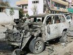 कार में हुए धमाके में सरकार समर्थित विद्रोही गुट के 2 सदस्यों की मौत, 2 जख्मी|विदेश,International - Dainik Bhaskar