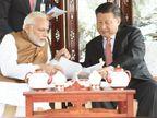 ब्रिक्स से SCO तक, इस महीने नरेंद्र मोदी और शी जिनपिंग 3 बार आमने-सामने होंगे|देश,National - Dainik Bhaskar