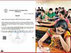 नेशनल बोर्ड ऑफ एग्जामिनेशन ने स्थगित की NEET पीजी परीक्षा, 10 जनवरी को आयोजित होना था एग्जाम, नोटिफिकेशन जारी कर दी जानकारी|करिअर,Career - Dainik Bhaskar