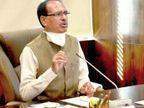 मंत्री 60 की उम्र वालों को दे सकेंगे नौकरी; अधिसूचना में 'मंत्री स्थापना' शब्द का जिक्र नहीं, इसलिए असमंजस रहा|भोपाल,Bhopal - Dainik Bhaskar