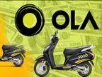 भारत में दुनिया का सबसे बड़ा ई-स्कूटर प्लांट लगाना चाहती है ओला, तलाश कर रही है 100 एकड़ जमीन|बिजनेस,Business - Dainik Bhaskar