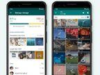वॉट्सऐप ने रोल आउट करना शुरू किया री-डिजाइन स्टोरेज मैनेजमेंट टूल, जानिए कैसे यूज कर सकेंगे|टेक & ऑटो,Tech & Auto - Dainik Bhaskar