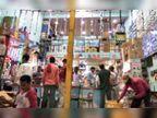 चीन की 90% हिस्सेदारी 20 फीसदी पहुंची, ग्राहक बोले- इंडिया का है तो दो|बलौदाबाजार,Balodabazar - Dainik Bhaskar