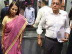 प्रवर्तन निदेशालय ने चंदा कोचर, उनके पति और 7 अन्य के खिलाफ चार्जशीट दाखिल की|बिजनेस,Business - Dainik Bhaskar