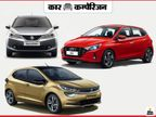 एक जैसे पेट्रोल इंजन से लैस हैं टाटा अल्ट्रोज, मारुति बलेनो और न्यू हुंडई i20; कीमत में अल्ट्रोज तो फीचर्स में i20 भारी|टेक & ऑटो,Tech & Auto - Dainik Bhaskar