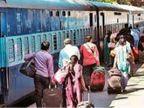 लंबी दूरी की 5 ट्रेनें निरस्त; दिवाली पर कंफर्म टिकट लेने वाले मुसाफिरों की मुश्किलें बढ़ीं, लखनऊ से चलेंगी 100 अतिरक्त बसें लखनऊ,Lucknow - Dainik Bhaskar