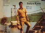 51 साल पुरानी फ़िल्म 'सत्यकाम' जिसने दुनिया की निर्लज्जता को खेंचकर चौराहे पर खड़ा कर दिया था रसरंग,Rasrang - Dainik Bhaskar