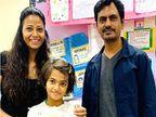 पत्नी आलिया के साथ तलाक केस लड़ रहे नवाजुद्दीन को सताई बच्चों की याद, बोले-'मैं अपनी बेटी से बहुत प्यार करता हूं'|बॉलीवुड,Bollywood - Dainik Bhaskar