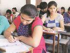 NTA ने जारी किया परीक्षा के लिए एडमिट कार्ड, 19, 21 और 26 नवंबर को होगी परीक्षा; 2,62,692 कैंडिडेट्स ने कराया रजिस्ट्रेशन|करिअर,Career - Dainik Bhaskar