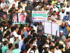 विधायक मसूद के 3 करीबी गिरफ्तार; अग्रिम जमानत नहीं मिलने पर बिहार से नहीं लौटे विधायक मध्य प्रदेश,Madhya Pradesh - Dainik Bhaskar