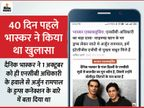 अर्जुन रामपाल के घर NCB का छापा; एक्टर और गर्लफ्रेंड को 11 नवंबर को पूछताछ के लिए बुलाया|महाराष्ट्र,Maharashtra - Dainik Bhaskar