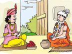 मेहनत करने वाले लोग अंधविश्वास के चक्कर में नहीं फंसते, कर्म करने वालों के लिए हर दिन शुभ है|धर्म,Dharm - Dainik Bhaskar