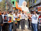 11 राज्यों की 59 विधानसभा सीटों में से 40 पर भाजपा की जीत देश,National - Dainik Bhaskar