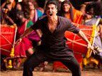 OTT पर रिलीज होते ही 'लक्ष्मी' ने तोड़े व्यूअर-शिप के सारे रिकॉर्ड, अक्षय कुमार बोले-'रिकॉर्ड तोड़ना किसे अच्छा नहीं लगता'|बॉलीवुड,Bollywood - Dainik Bhaskar