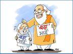 बिहार में 20 साल बाद भाजपा बिग ब्रदर, नीतीश का रुतबा कमजोर और कद घटना तय|बिहार चुनाव,Bihar Election - Dainik Bhaskar