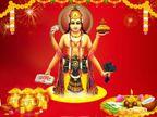 सोना-चांदी और तांबे-पीतल के बर्तन खरीद सकते हैं, लेकिन नुकीली चीजों की खरीदारी से बचें|धर्म,Dharm - Dainik Bhaskar