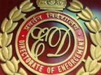 भ्रष्टाचार व मनी लॉन्ड्रिंग के आरोप में पूर्व आईएएस बीएल अग्रवाल को ईडी ने किया गिरफ्तार छत्तीसगढ़,Chhattisgarh - Dainik Bhaskar