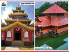 केरल के विष्णु मंदिर में औषधियों से बनी है मूर्तियां और उत्तराखंड के शक्तिपीठ में मिलता है औषधि का प्रसाद|धर्म,Dharm - Dainik Bhaskar