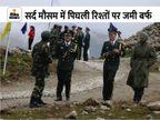 भारत और चीन 3 दिन तक रोज 30% सैनिक वापस बुलाएंगे, पैंगॉन्ग से तीन फेज में होगी सेना की वापसी|देश,National - Dainik Bhaskar