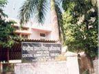 मप्र कैडर के पांच आईपीएस को 12 वर्ष बाद मिला न्याय, राज्य सरकार को दिया 2008 से ग्रेड देने का आदेश|जबलपुर,Jabalpur - Dainik Bhaskar
