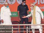 125 सीटों के साथ एनडीए को बहुमत; लोजपा खुद एक सीट जीती, वोट काटकर जदयू को 34 सीटें हरवा दीं|बिहार,Bihar - Dainik Bhaskar