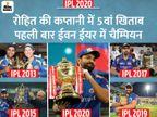 टीम के सभी 11 खिलाड़ी मैच विनर, 2 खिलाड़ी आज तक इंटरनेशनल नहीं खेले|IPL 2020,IPL 2020 - Dainik Bhaskar