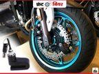 आपको भी सताता है बाइक-स्कूटर चोरी होने का डर, तब एंटी थीप डिस्क ब्रेक लॉक खत्म करेगा टेंशन|टेक & ऑटो,Tech & Auto - Dainik Bhaskar