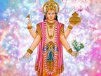 भगवान धन्वंतरि ने संसार को दिया अमृत और बीमारियों से बचने के लिए आयुर्वेद का ज्ञान|धर्म,Dharm - Dainik Bhaskar