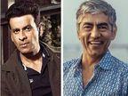 मनोज बाजपेयी बोले-सिर्फ शूटिंग के लिए मुंबई आते थे आसिफ बसरा, मायानगरी की चकाचौंध से दूर रहने के लिए चुना था धर्मशाला|बॉलीवुड,Bollywood - Dainik Bhaskar