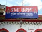 लखनऊ में जहरीली शराब पीने से तीन की मौत, दो की हालत गंभीर|उत्तरप्रदेश,Uttar Pradesh - Dainik Bhaskar