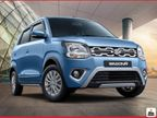 ऑल्टो, सेलेरियो और वैगनआर में मिलेंगे कई शानदार फीचर्स, कीमत में आया 29990 रुपए का अंतर|टेक & ऑटो,Tech & Auto - Dainik Bhaskar