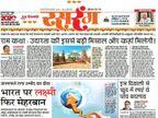 पढ़िए, आज के रसरंग की सारी स्टोरीज सिर्फ एक क्लिक पर रसरंग,Rasrang - Dainik Bhaskar