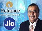 रिलायंस इंडस्ट्रीज बिल गेटस की ब्रेकथ्रू एनर्जी में 372 करोड़ रुपए का निवेश करेगी, दोनों कंपनियों में समझौता हुआ|बिजनेस,Business - Dainik Bhaskar