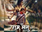 दिवाली पर अक्षय कुमार ने दिया फैंस को तोहफा, शेयर किया अपनी अपकमिंग फिल्म राम सेतु का पहला लुक|बॉलीवुड,Bollywood - Dainik Bhaskar