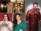 अमिताभ बच्चन, सलमान खान से लेकर करीना कपूर तक, बॉलीवुड सितारों ने खास अंदाज में दी फैंस को दिवाली की बधाइयां|बॉलीवुड,Bollywood - Dainik Bhaskar
