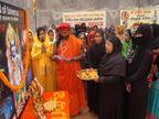 मुस्लिम महिलाओं ने की भगवान राम की आरती, रंगोली बनाई और रंग-बिरंगे दीपक भी सजाए|वाराणसी,Varanasi - Dainik Bhaskar