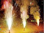 एनजीटी का आदेश हवा, जबलपुर में खूब फोड़े पटाखे, एयर क्वालिटी इंडेक्स 500 तक पहुंचा जबलपुर,Jabalpur - Dainik Bhaskar