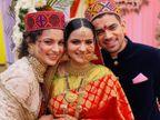 भाई के रिसेप्शन के लिए पहाड़ी वेशभूषा में तैयार हुईं कंगना रनोट, शादी में पहना था 18 लाख का लहंगा|बॉलीवुड,Bollywood - Dainik Bhaskar