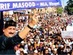 विधायक के 3 और करीबी गिरफ्तार; आरोपियों में एक पूर्व पार्षद शावर मंसूरी भी|मध्य प्रदेश,Madhya Pradesh - Dainik Bhaskar
