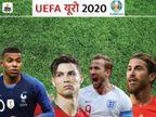 डिफेंडिंग चैम्पियन पुर्तगाल के साथ ग्रुप F में फ्रांस और जर्मनी, अगले साल जून में होगा टूर्नामेंट स्पोर्ट्स,Sports - Dainik Bhaskar